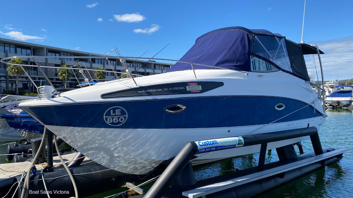 Bayliner 265 Cruiser 2007 MODEL ONLY 68.8 HOURS WITH TRAILER